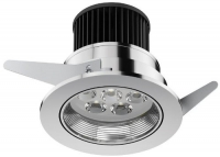 Osram LED Einbauleuchte Ivios 6.5 W, chrom